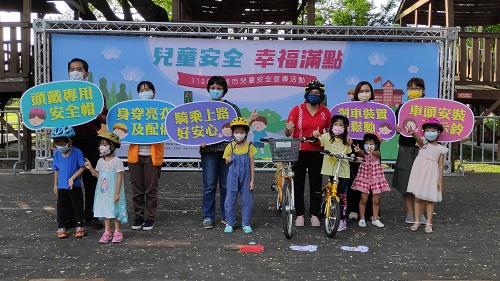 「安全帽、亮衣配備、車鈴」幼童騎乘自行車安全鐵三角