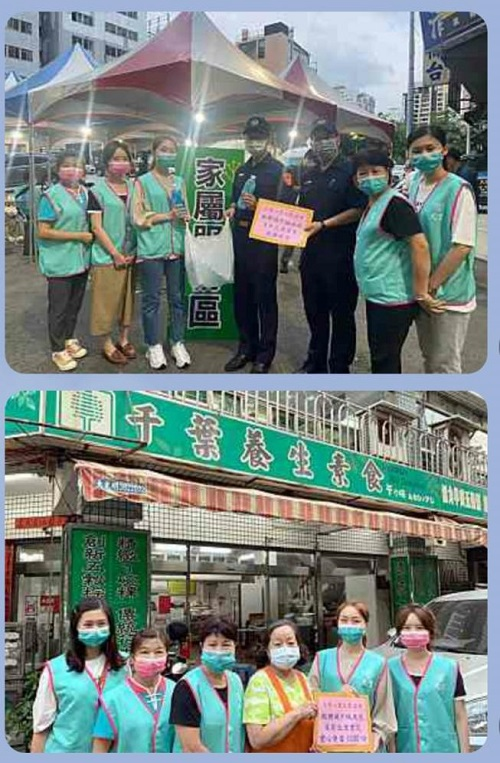 光覺心靈文教協會號召志工會員捐物資 千葉素食餐館提供3000份愛心便當 府北里里民皆可領取